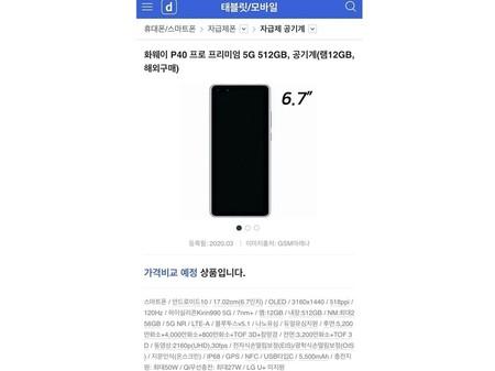 Huawei P40 Pro Premium Edition Especificaciones Filtracion