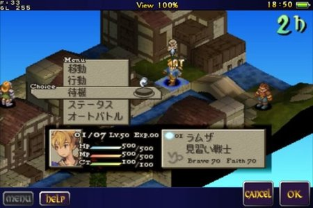 'Final Fantasy Tactics: The War of the Lions'. Nueva fecha para iPhone y iPod Touch. Primeras imágenes
