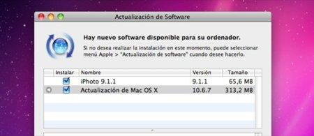 Nueva versión de Mac OS X 10.6.7 ya disponible