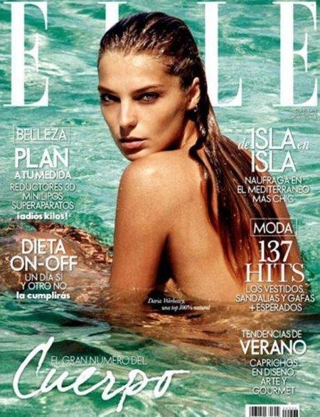 Duelo de portadas: ¿Marie Claire o Elle España?
