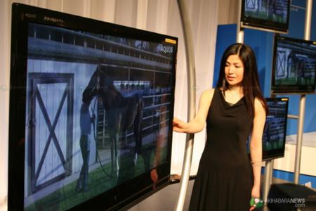 Nueva serie X de televisores LCD de Sharp, con grosor de 3.5 cm