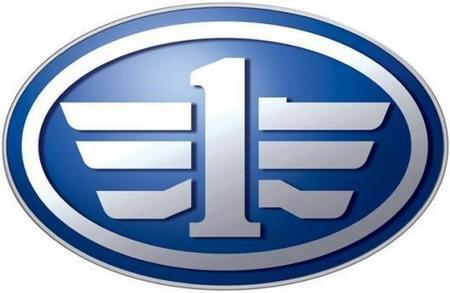 FAW aspira a vender miles de vehículos eléctricos en las ciudades más contaminadas de China