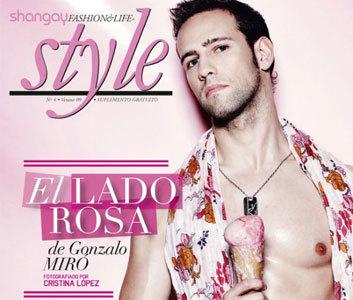 El lado más gay de Gonzalo Miró