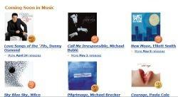 La tienda de música de Amazon, este mes