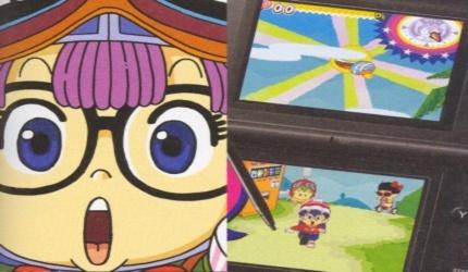 Arale debutará en la DS con 'Dr Slump Arale-chan'
