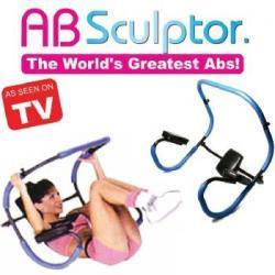 El fitness invade la teletienda (I): AB Shaper