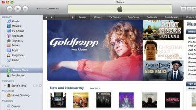 Apple necesita a un ingeniero para crear la próxima generación de aplicaciones multimedia