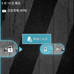 Foto 7 de 12 de la galería motorola-droidmilestone-3 en Xataka Android