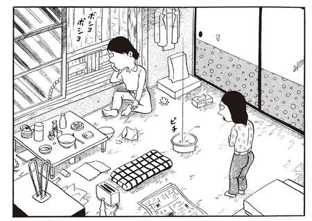 'La chica de los cigarrillos': costumbrismo y gekiga de Masahiko Matsumoto