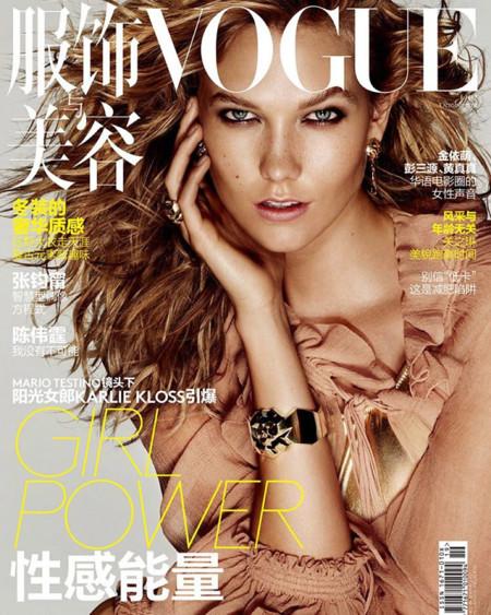 Vogue China: Karlie Kloss
