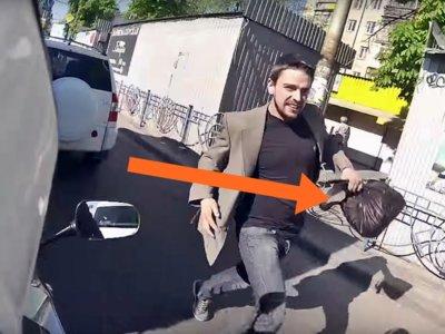 Be a hero, versión ucraniana. El motorista que sale corriendo tras el ladrón