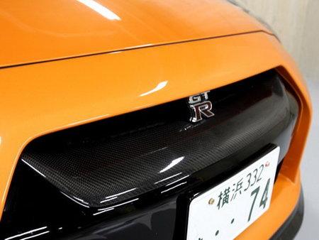 Nissan GT-R Naranja Zele