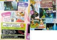 Nuevas capturas del Kingdom Hearts 2