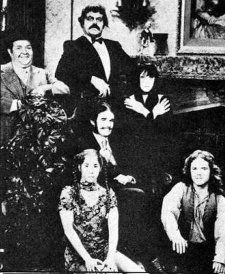 Addamsfun House 1973