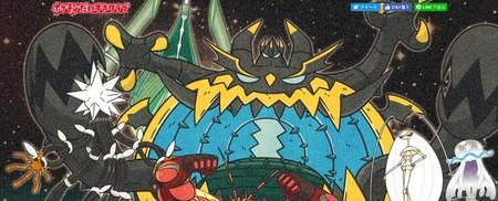 Pokemon Anuncio Misterioso 02
