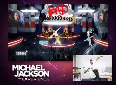 'Michael Jackson: The Experience'. Primeras imágenes y canciones confirmadas