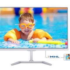 Foto 8 de 14 de la galería nuevos-monitores-philips en Xataka Smart Home