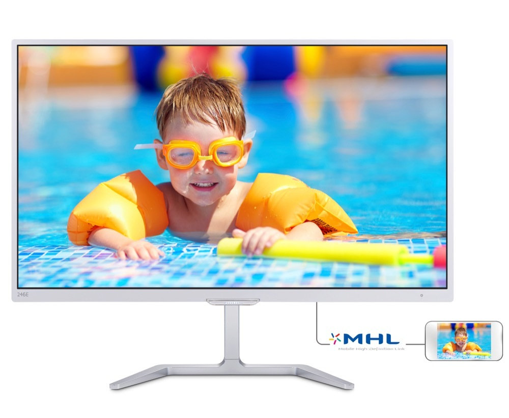 Foto de Nuevos monitores Philips (8/14)