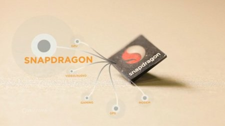 Qualcomm aprieta el acelerador: los procesadores Krait estarán listos este año