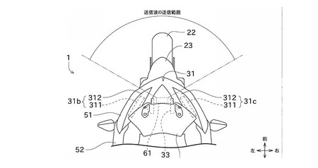 Kawasaki podría estar desarrollando un sistema de radares para reducir los accidentes de moto