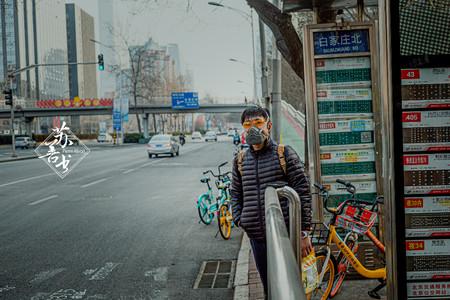 Coronavirus Beijing Pierre Alivion 11
