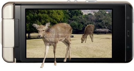 Sharp prepara un teléfono con la pantalla de Nintendo 3DS para el año que viene