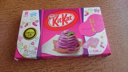 Kitkat Camote Morado