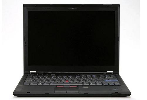 Lenovo X300, portátil ultrafino en desarrollo