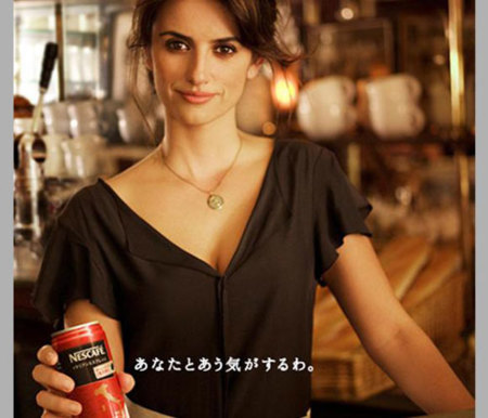 Penélope Cruz imagen de Nescafé en Japón