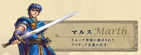 'Fire Emblem: Shadow Dragon' llegará antes a Europa que a USA