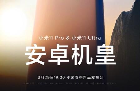 Xiaomi confirma que los Mi 11 Pro y Mi 11 Ultra se presentarán el día 29 de marzo