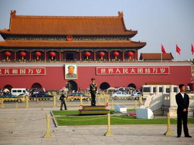 Sesame Credit en China ¿hacia una distopía?