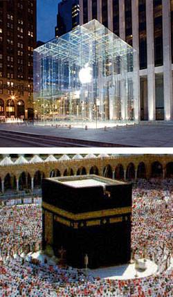 La tienda de Apple en la Quinta avenida no gusta a los musulmanes