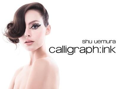 Shu Uemura nos presenta su colección Primavera-Verano 2014, Calligraph:ink