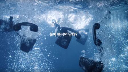 Samsung Corea se anticipa al lanzamiento y publica un anuncio oficial del Galaxy Note 7