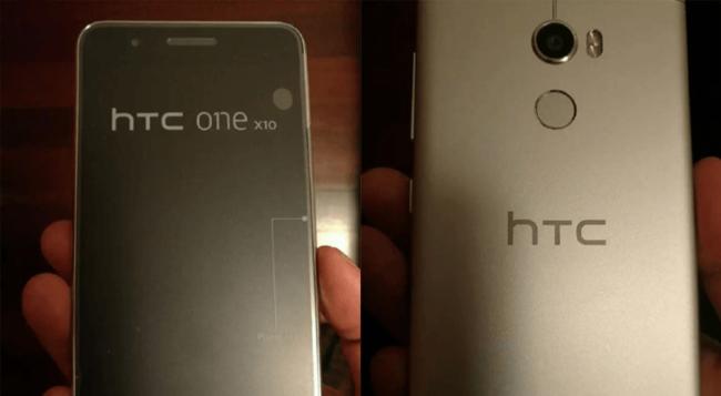 Se filtran las primeras imágenes del HTC One X10 días antes del Mobile World Congress