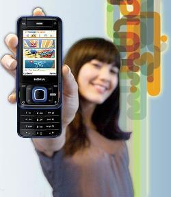 Nokia anuncia oficialmente el lanzamiento de N-Gage