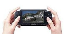 Ver la televisión con la PSP