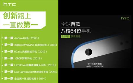 HTC Desire 820 leak