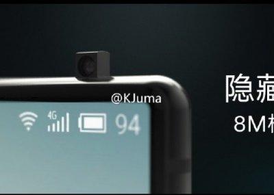 Cámara extraíble y lector de huellas ultrasónico para el Meizu Pro 7