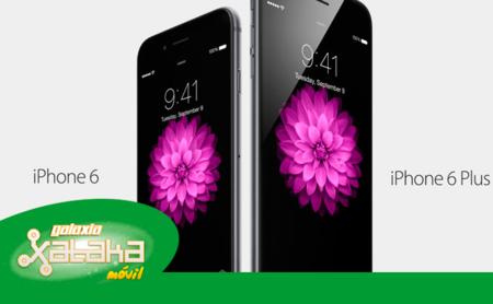 Los rivales del iPhone 6, diciendo adiós a IFA 2014 y más. Galaxia Xataka Móvil