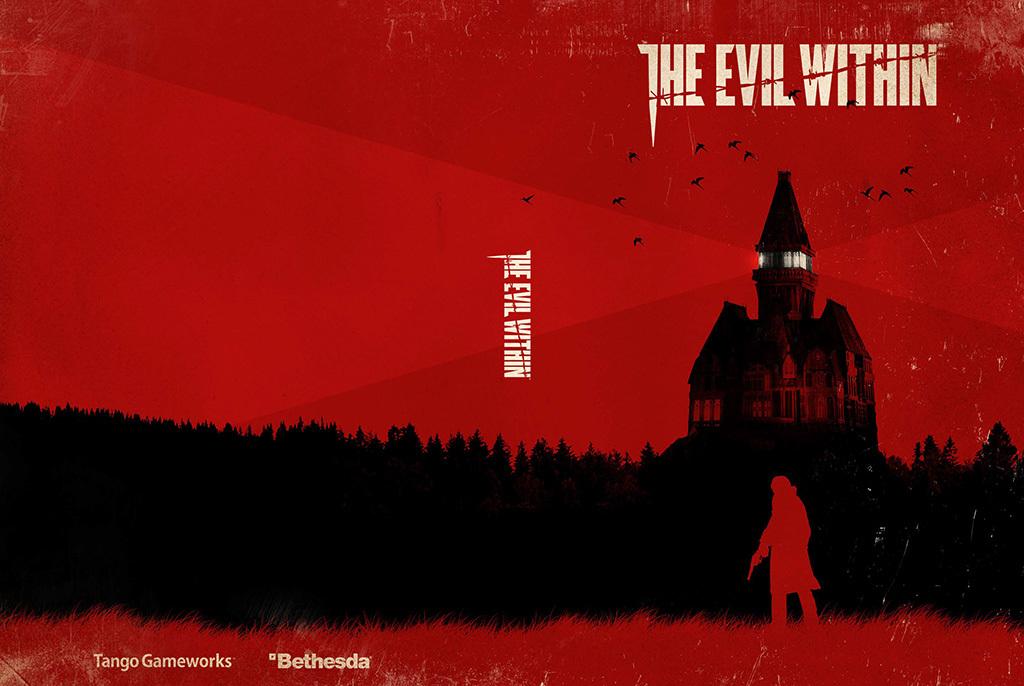 Foto de Carátulas alternativas de The Evil Within (1/3)