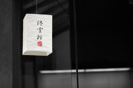 Chinese Lantern 455760 1920