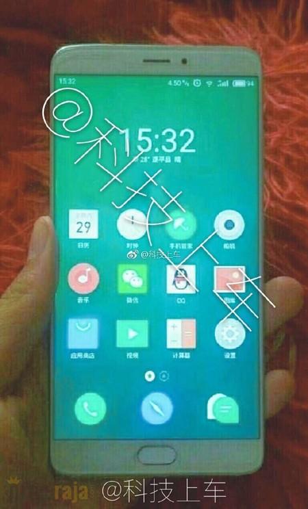 Meizu Mx7 Rumor 1
