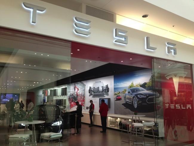 Concesionarios Tesla Programa Amigo