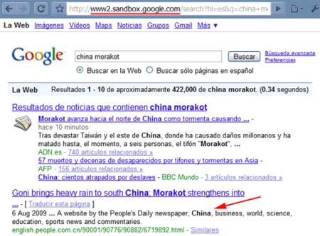 Resultados en Google Caffeine por China Morakot