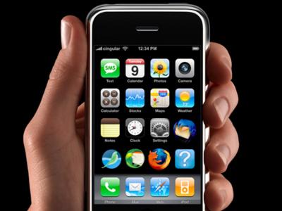 Mozilla está ultimando una aplicación para la App Store