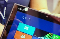 Fujitsu Arrows Tab, tablet sumergible con Windows 8