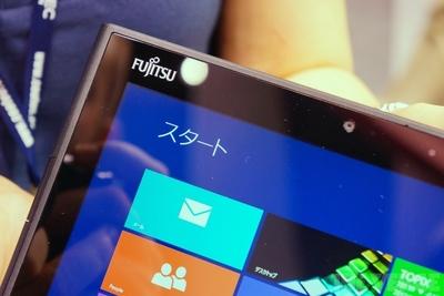 Fujitsu Arrows Tab, tablet sumergible con Windows 8