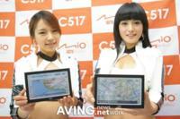 Mio C517, son 7 pulgadas de navegador GPS